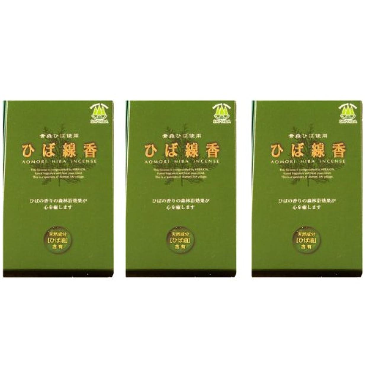 製造モネ霧青森ひば線香 香煙 緑箱 3箱