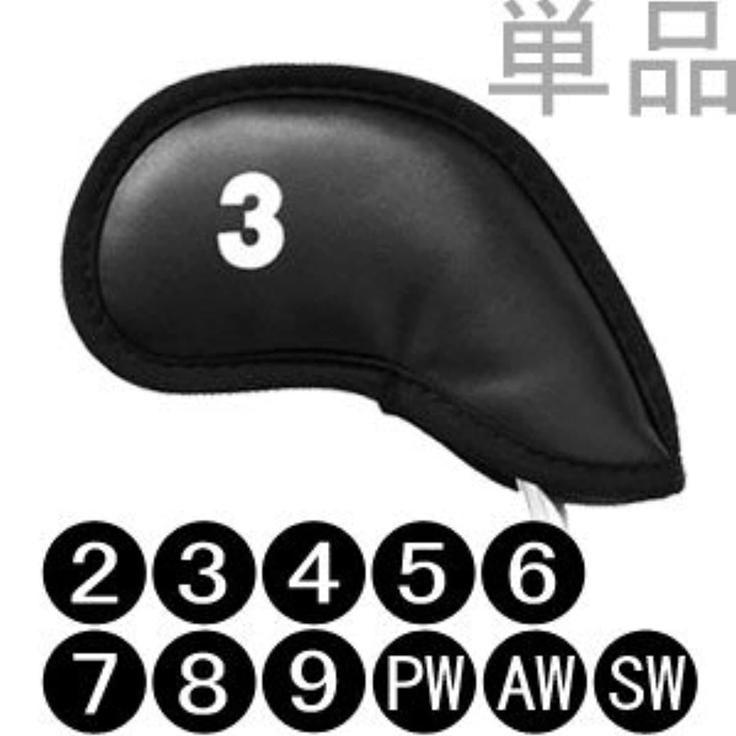 トランザクションはしご確認するドレスアップ PUレザー DX アイアンカバー ブラック (#4)