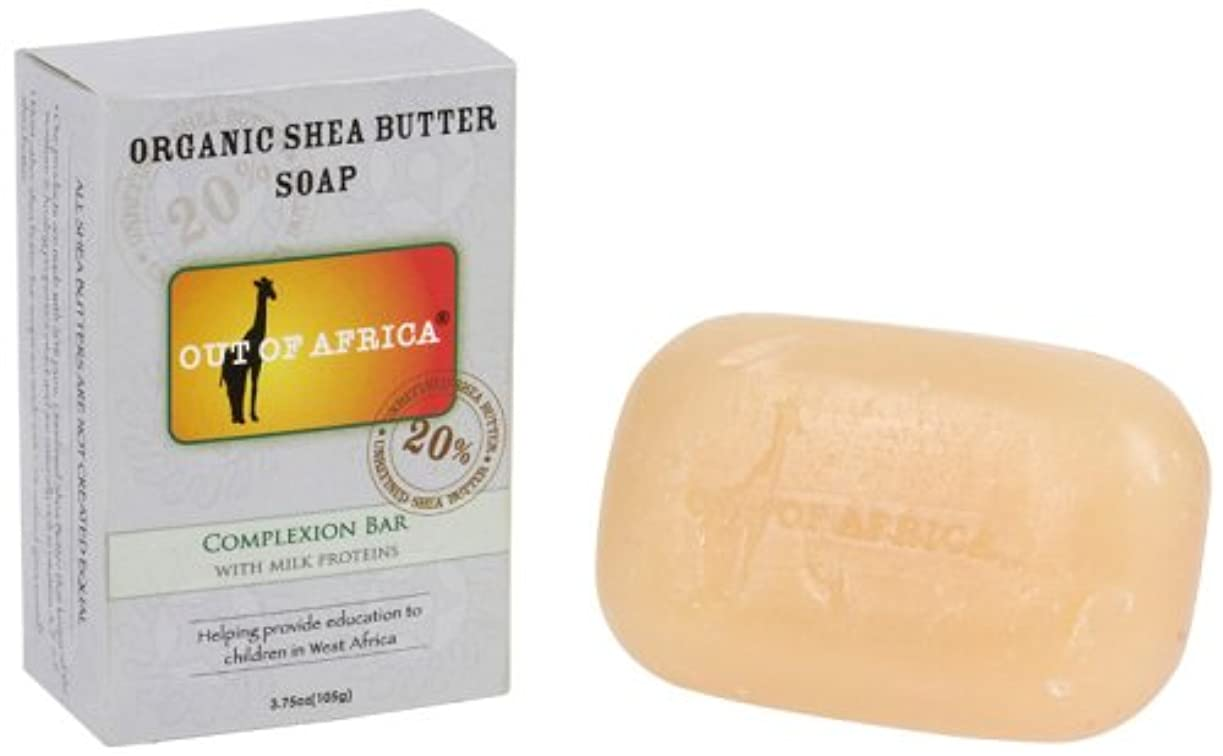 障害者楽しむ敏感なOut of Africa コンプレシアバターソープ、4オンスボックス(4パック)