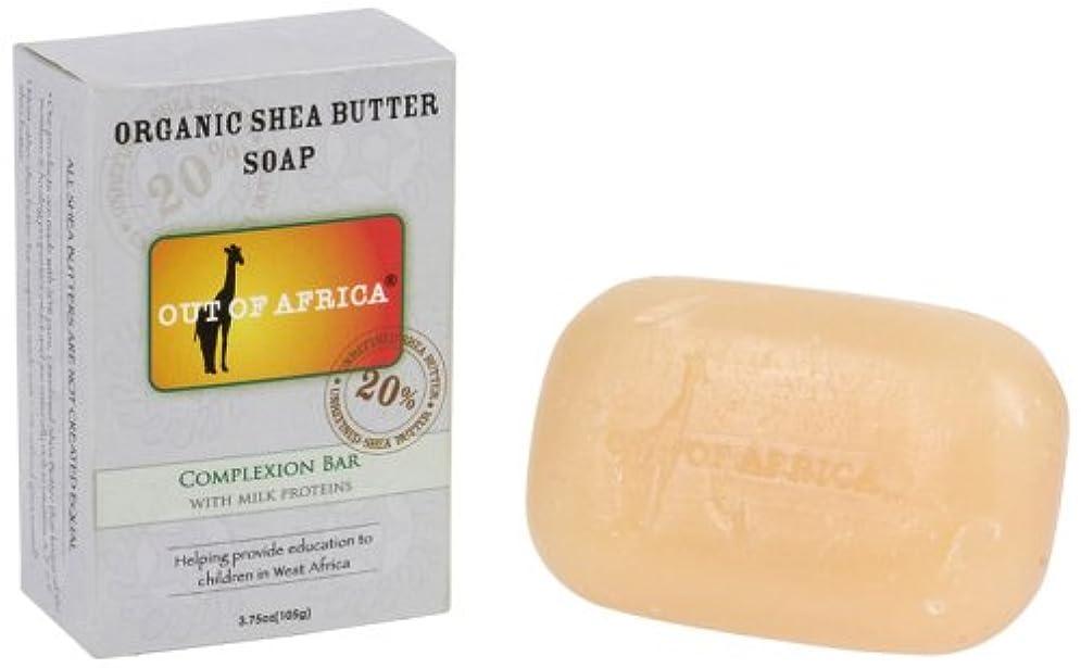 コンソールぶどう心臓Out of Africa コンプレシアバターソープ、4オンスボックス(4パック)