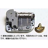 ミニチュアオルゴール ミュージックボックス【木彫?木工芸 オルゴール】BB41343