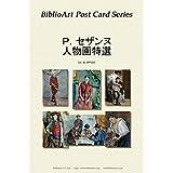 BiblioArt Post Card Series P.セザンヌ 人物画特選 6枚セット(解説付き)