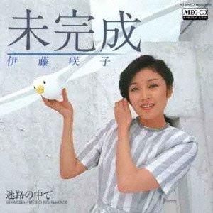 未完成 (MEG-CD)