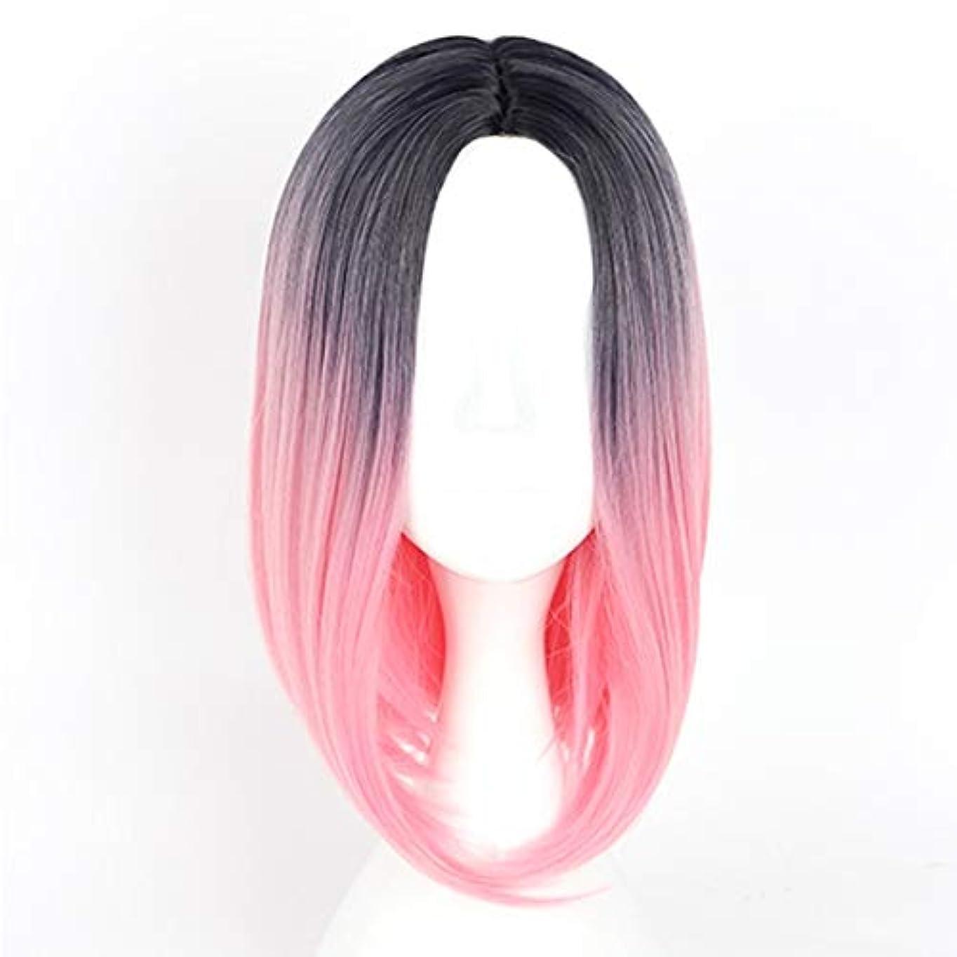 きゅうり手術虐殺JIANFU レディーカラーボボヘッドウィッグヨーロッパとアメリカショートヘアウェーブヘッド染色されたグラデーションウィッグ (Color : Buckle net black+pink)