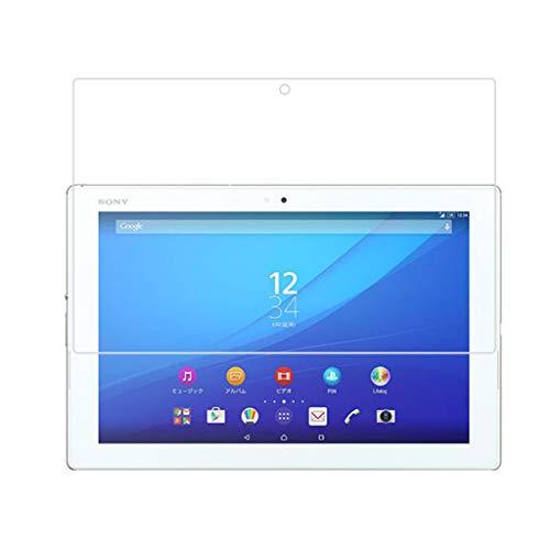 【BOW】Xperia Z4 Tablet docomo S...