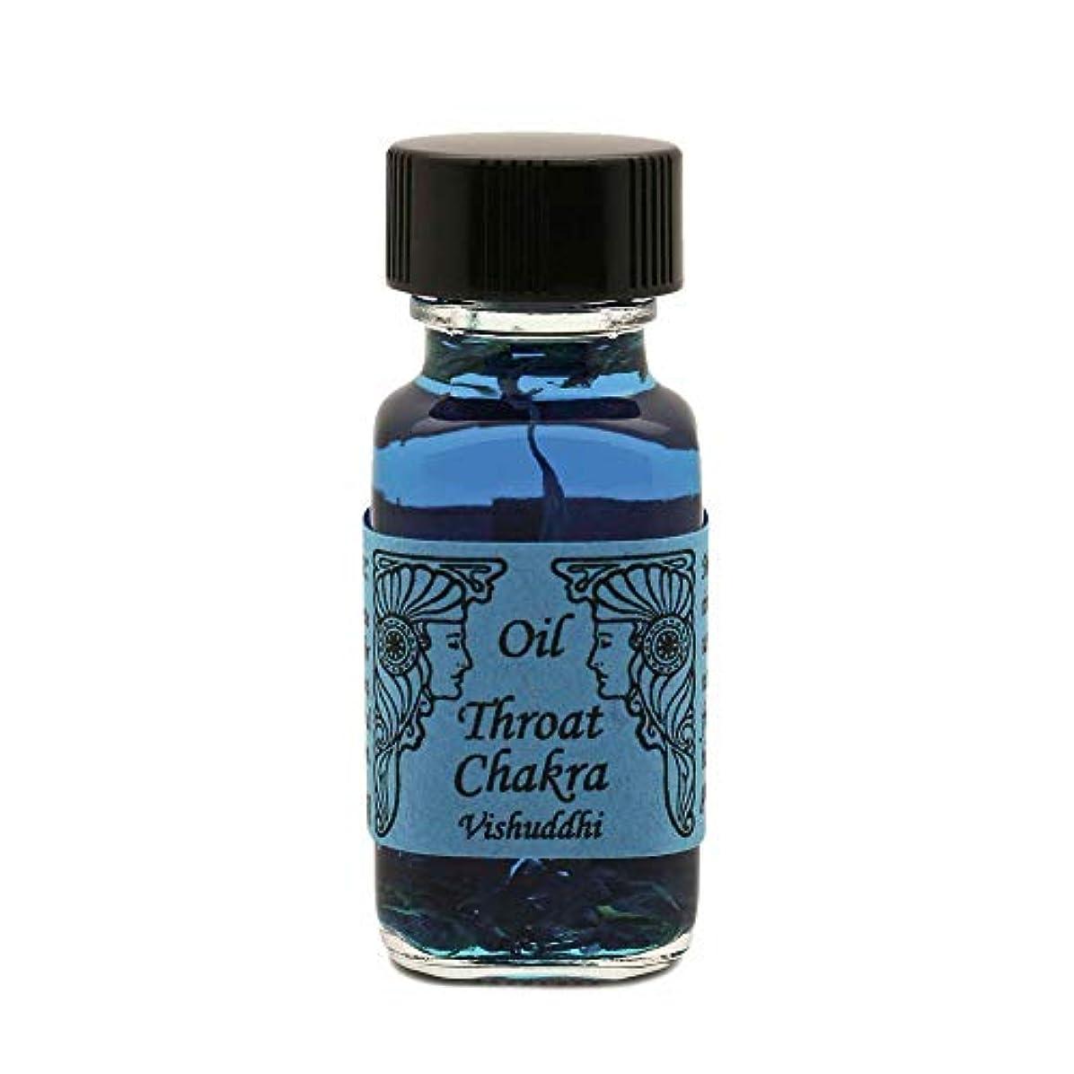 ヶ月目海峡悪因子SEDONA Ancient Memory Oils セドナ アンシェントメモリーオイル Throat Chakra スロート チャクラ 15ml