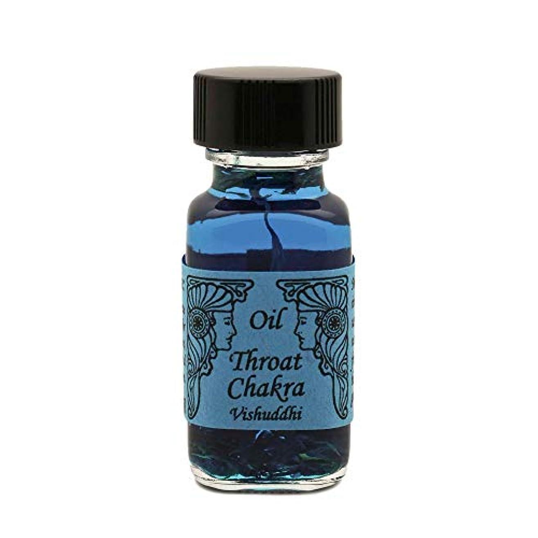 エッセイ製造顧問SEDONA Ancient Memory Oils セドナ アンシェントメモリーオイル Throat Chakra スロート チャクラ 15ml