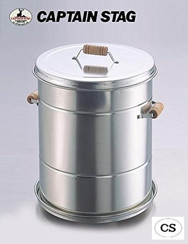 円周特徴づけるプロトタイプCAPTAIN STAG ブラン スモーカーセット(円筒型) M-6507