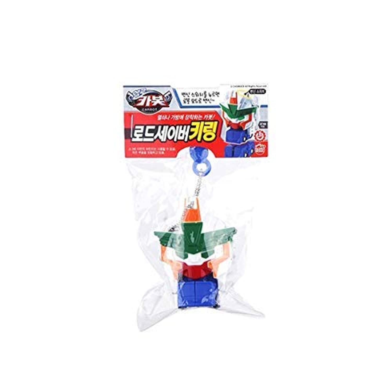 Sonokong Hello Carbot Road Saver Key Ring 子供のおもちゃ [並行輸入品]
