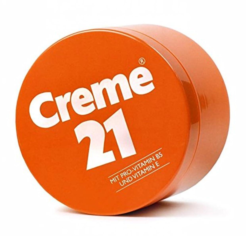 同種の垂直郊外クリーム21 スキンケアクリーム 250ml 3個 [並行輸入品] [海外直送品]