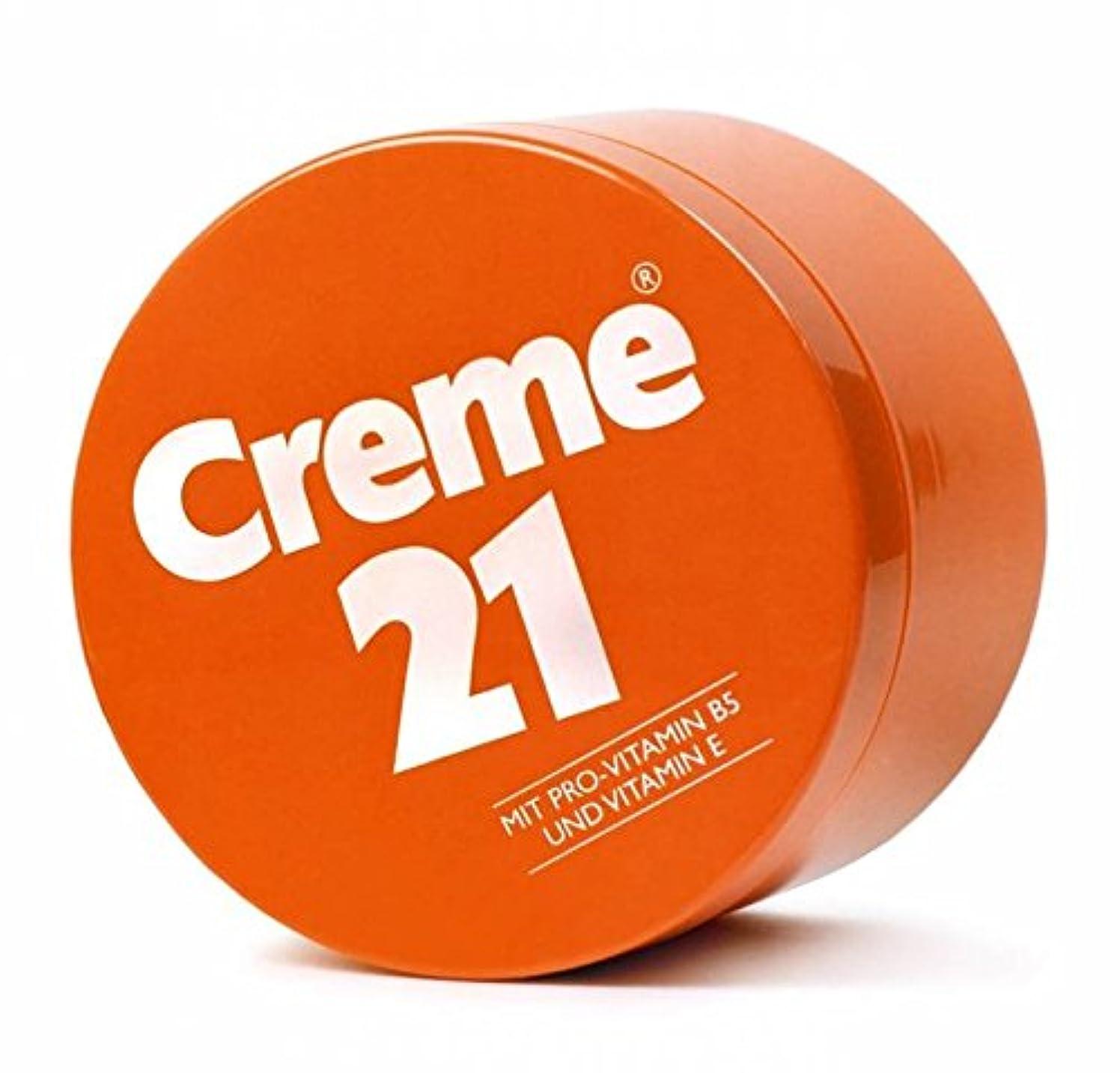重要性電卓必要ないクリーム21 スキンケアクリーム 250ml 3個 [並行輸入品] [海外直送品]