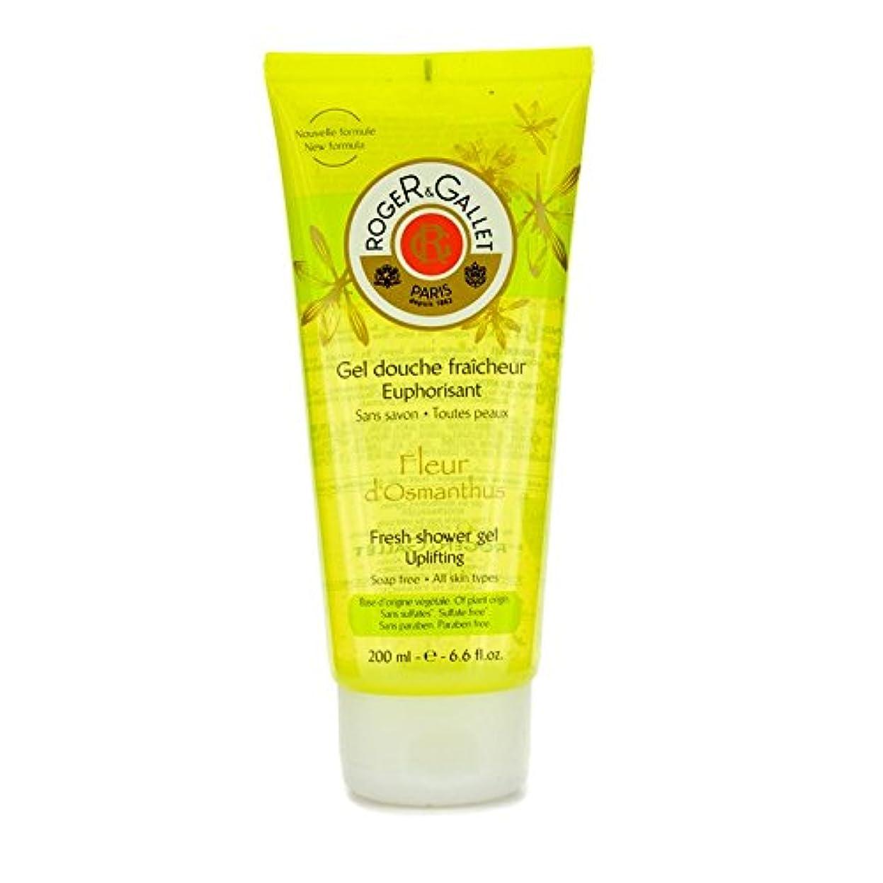 人気の浮く腹痛ロジェガレ Fleur d' Osmanthus Shower Gel 200ml/6.6oz並行輸入品
