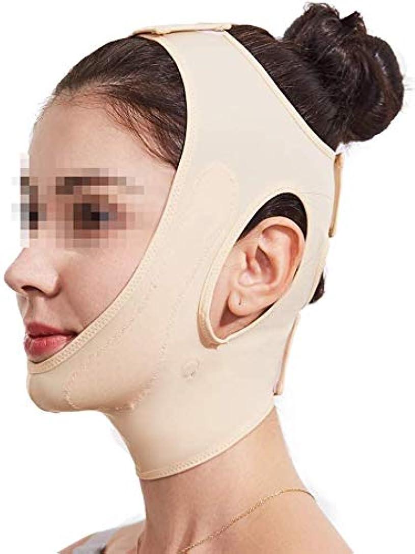 数また明日ねパワー美しさと実用的なフェイスリフティング包帯、フェイスマスクフェイスリフトチン快適な顔マルチカラーオプション(色:肌のトーン)