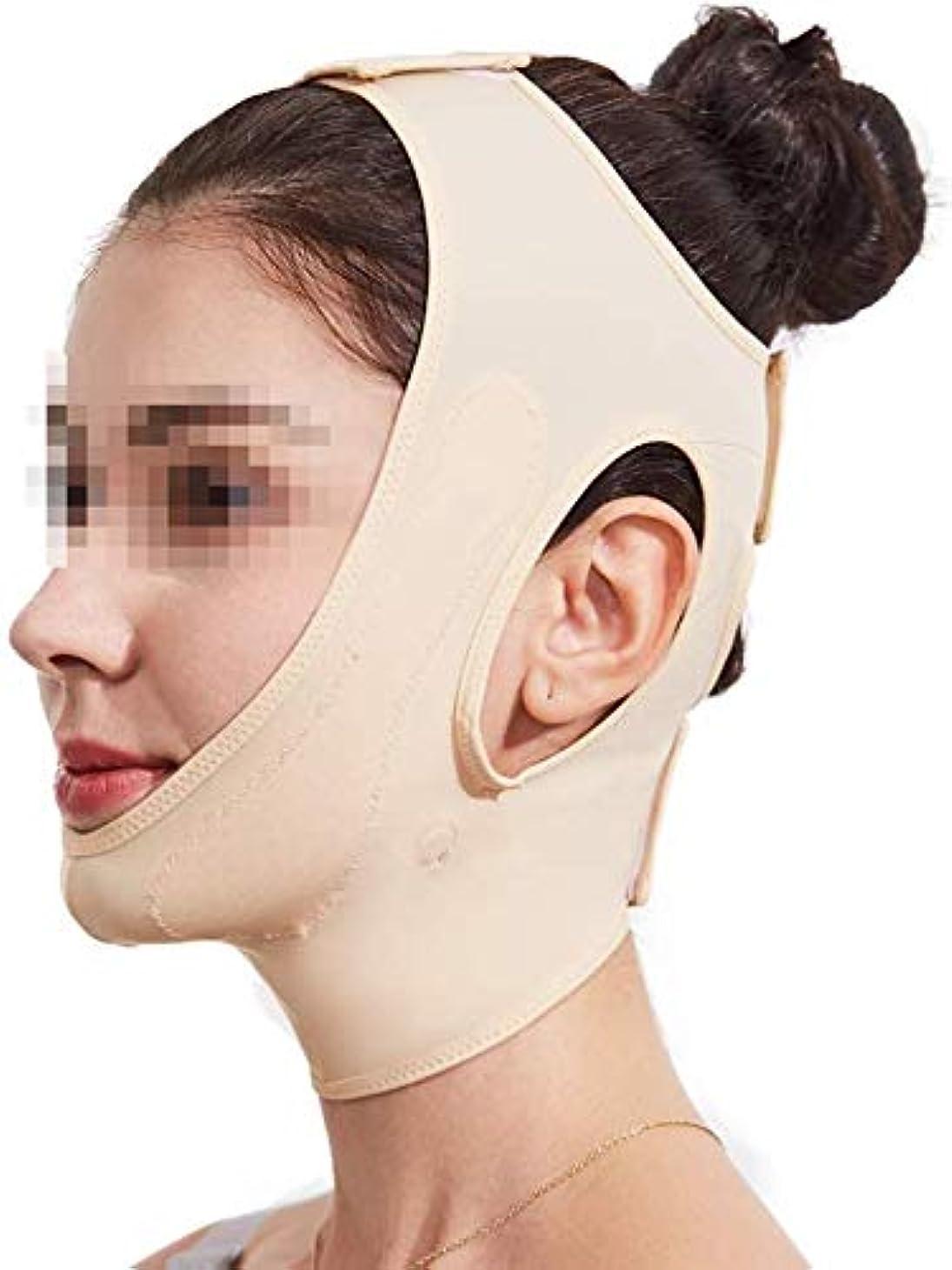 肉ゆるく自殺美しさと実用的なフェイスリフティング包帯、フェイスマスクフェイスリフトチン快適な顔マルチカラーオプション(色:肌のトーン)