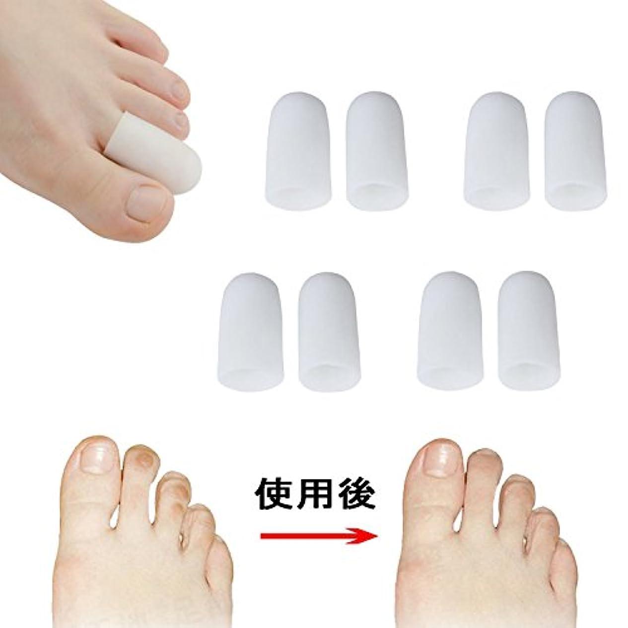 可決雨のスポーツの試合を担当している人足指保護キャップ つま先プロテクター 足先のつめ保護キャップ シリコン (ホワイト)