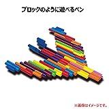 ファーバーカステル コネクターペン (水性) 20色セット TFC-11-200-AJ