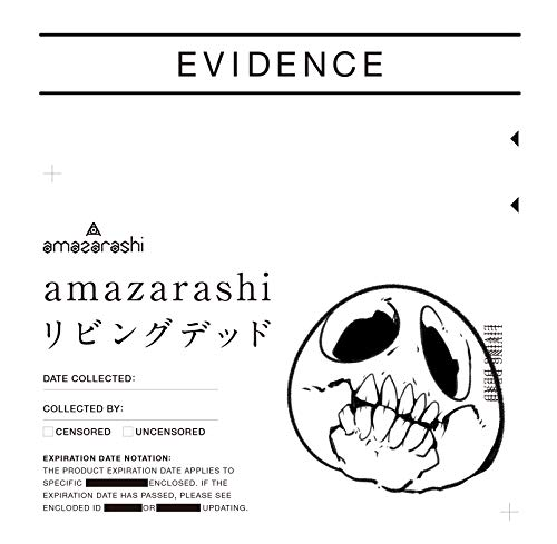 【Amazon.co.jp限定】リビングデッド(初回生産限定...