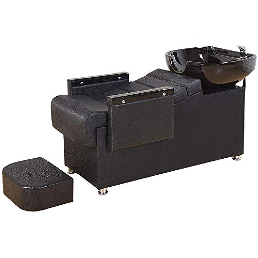 移民トラブルお茶シャンプー椅子、逆洗ユニットシャンプーボウル理髪店理髪店シンクチェアスパ用美容院機器