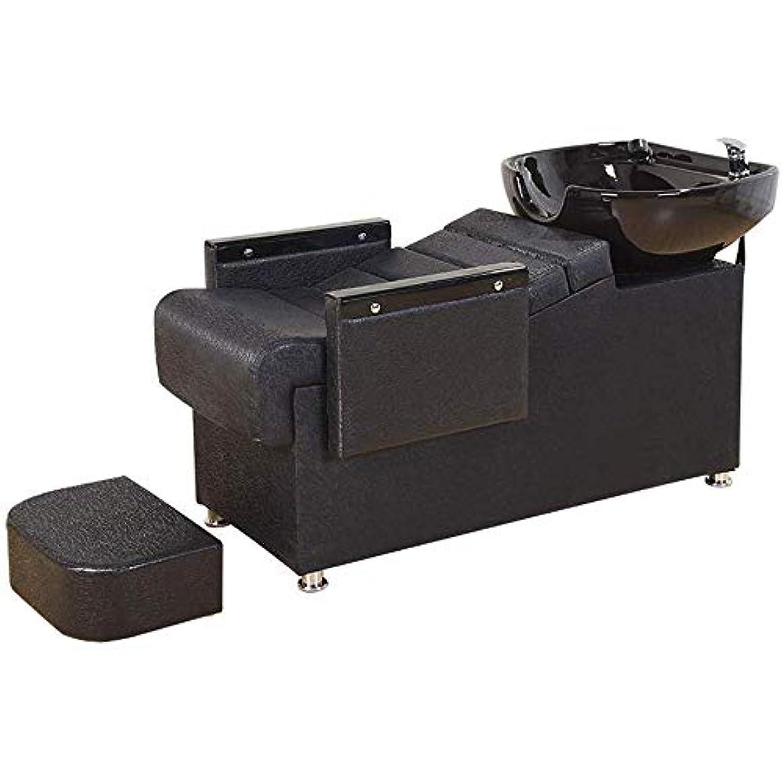 無一文強制的小間シャンプー椅子、逆洗ユニットシャンプーボウル理髪店理髪店シンクチェアスパ用美容院機器