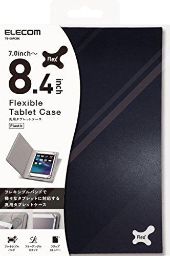 エレコム 7.0〜8.4インチ汎用タブレットケース プラスチック 黒 TB-08PCBK 1個