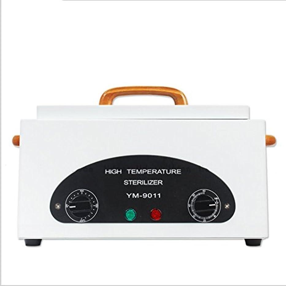 週末辛な味付け滅菌器, 高温殺菌装置、多機能クリーナー、360度包括的なアンチウイルス。