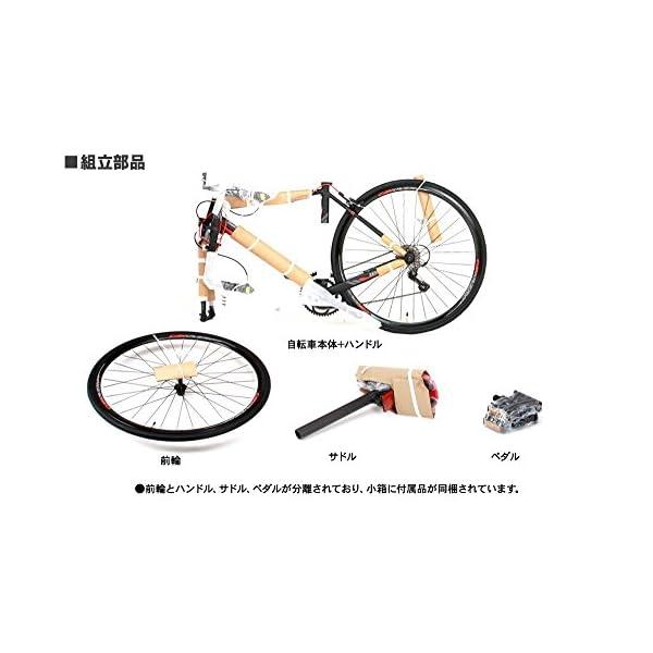 LIG(リグ) クロスバイク 700C シマノ...の紹介画像4