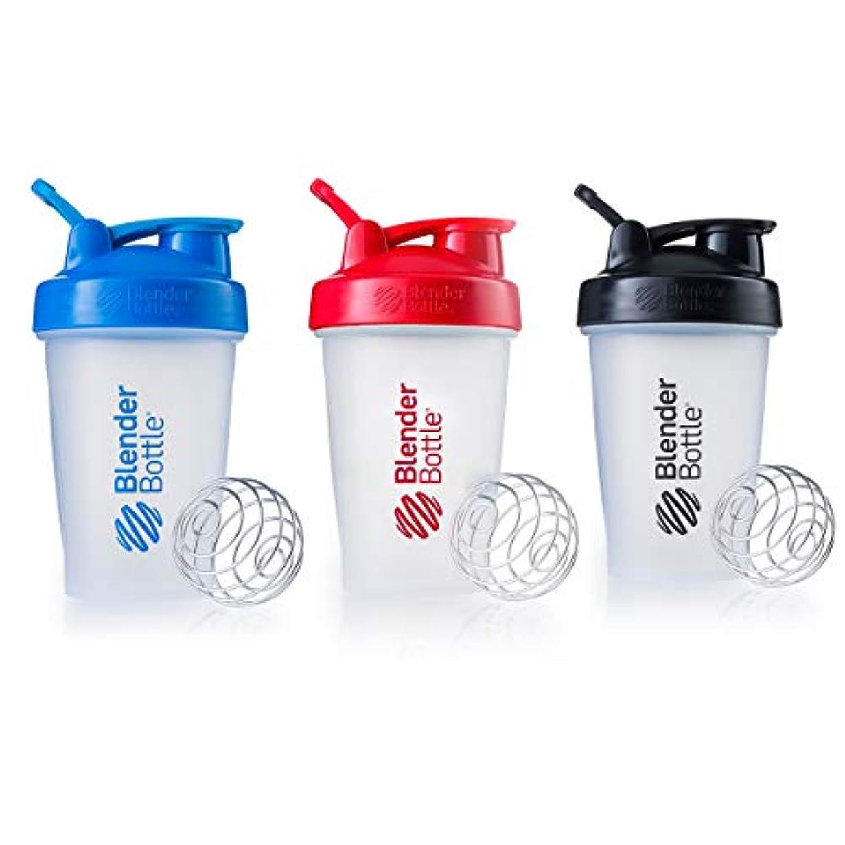 Blender Bottle with Shaker Ball 20 Oz, (Blue, Red, Black) by Blender Bottle
