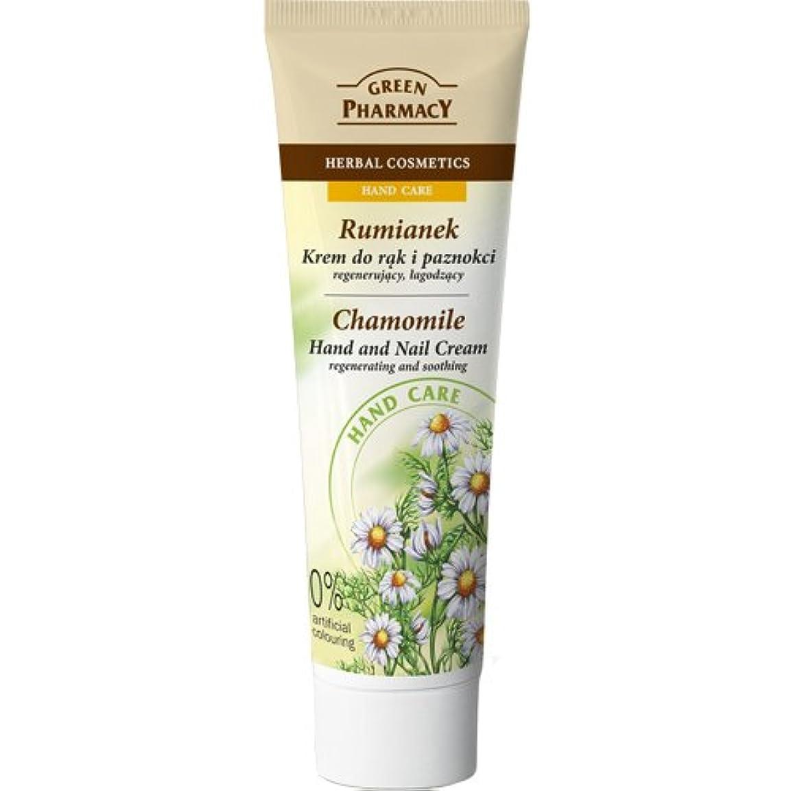 鳴らす雲愚かなElfa Pharm Green Pharmacy グリーンファーマシー Hand&Nail Cream ハンド&ネイルクリーム Chamomile