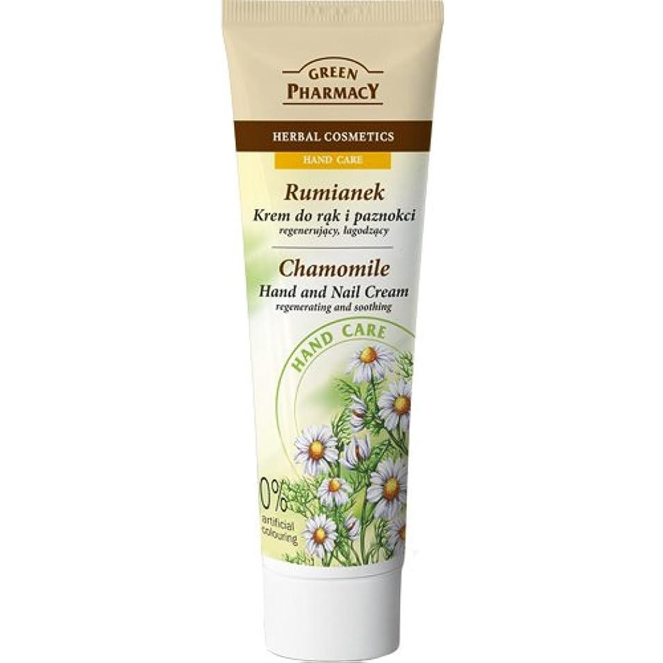 ひねくれたメタリックバーゲンElfa Pharm Green Pharmacy グリーンファーマシー Hand&Nail Cream ハンド&ネイルクリーム Chamomile