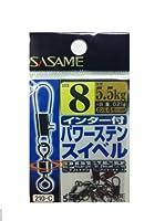 ささめ針(SASAME) 210-Cインター付パワーステンスイベル8