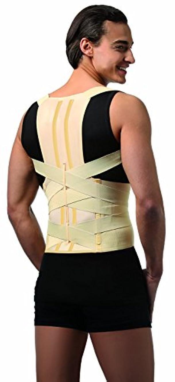こっそり圧縮シャベルBeFit24医療用 加圧 グレードクラス ユニセックス「背筋姿勢矯正具」背骨パッド付き Medium