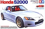 1/24 スポーツカー ホンダ S2000 タイプV 24245