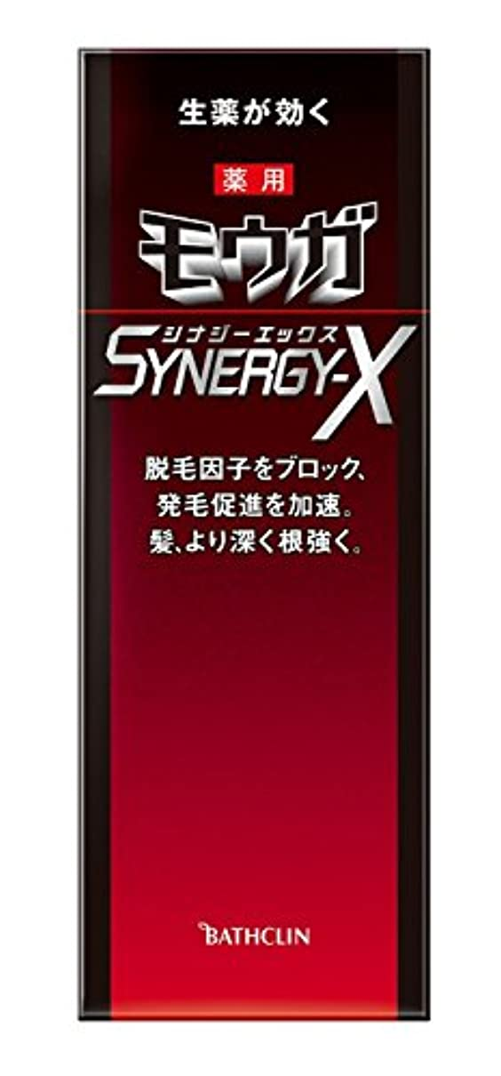 血基礎最初モウガ シナジーX 120ml×3