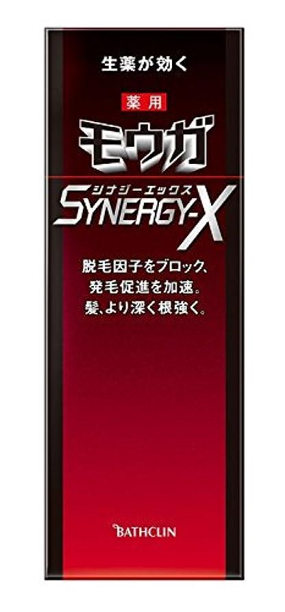 染料ウェブ目に見えるモウガ シナジーX 120ml×4