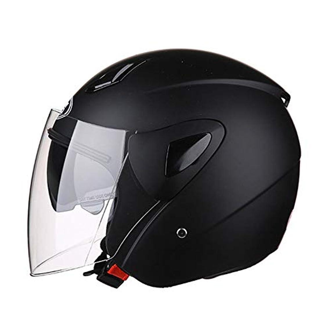 に対処する面倒顔料TOMSSL高品質 電動オートバイヘルメットオートバイ機関車ハーフヘルメットカバーライト四季防曇電気自動車ヘルメット - マットブラック TOMSSL高品質 (Size : XL)