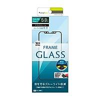 Simplism iPhone XS/X対応 ブルーライト低減フレームガラス ブラック