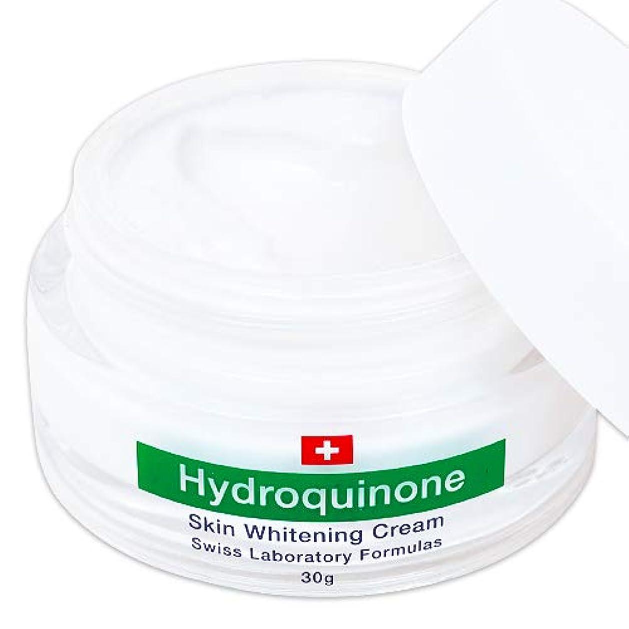 スイス発 ハイドロキノン 3% 集中 美白 クリーム [並行輸入品]