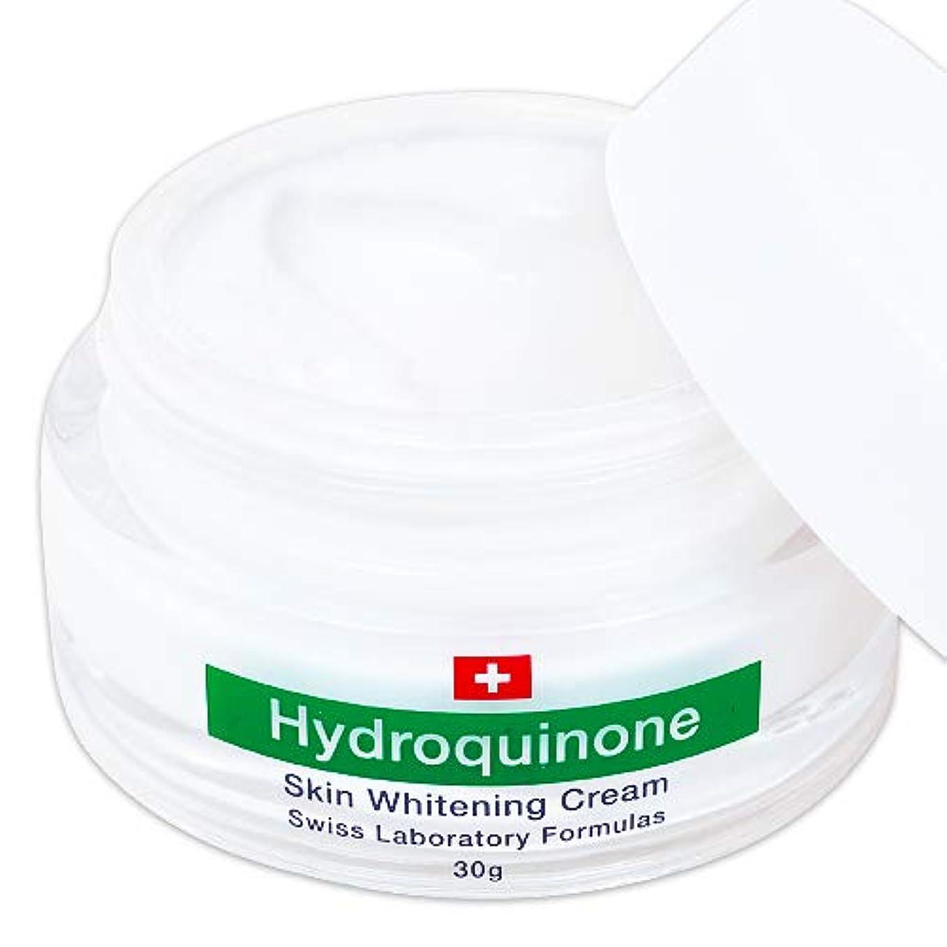 扱いやすい豊かな老朽化したスイス発 ハイドロキノン 3% 集中 美白 クリーム [並行輸入品]