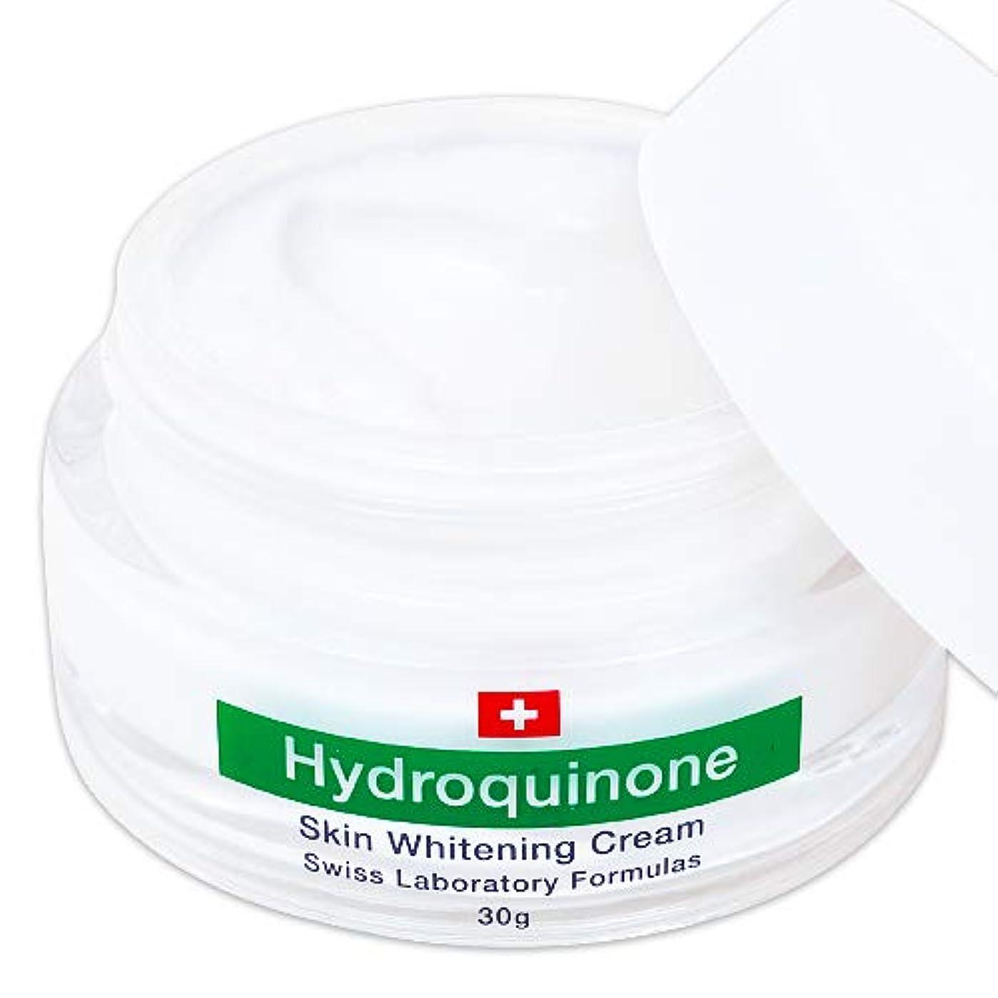 貫通スラムオークランドスイス発 ハイドロキノン 3% 集中 美白 クリーム [並行輸入品]