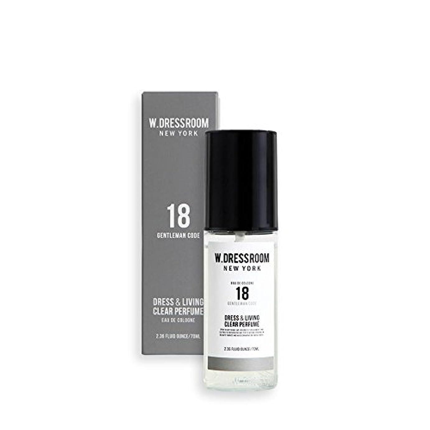 落花生相関する落とし穴W.DRESSROOM Dress & Living Clear Perfume fragrance 70ml (#No.18 Gentleman Code)/ダブルドレスルーム ドレス&リビング クリア パフューム 70ml (#No.18 Gentleman Code)