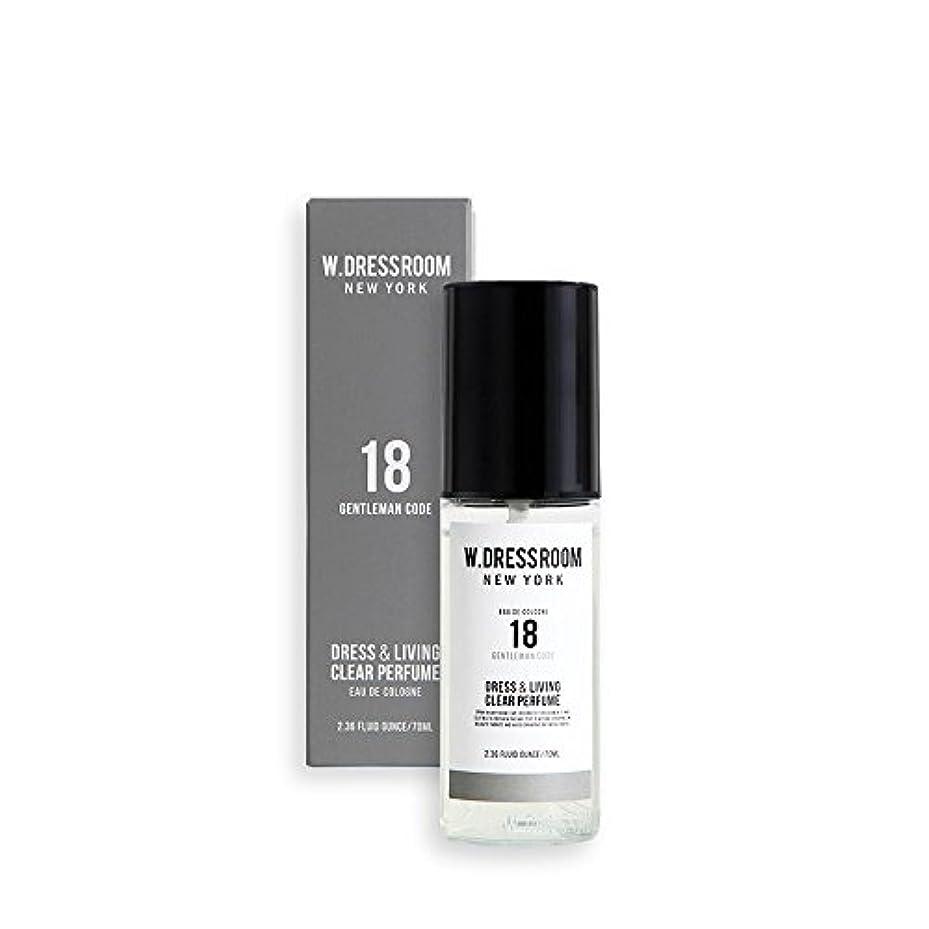 プランターオリエンテーション富豪W.DRESSROOM Dress & Living Clear Perfume fragrance 70ml (#No.18 Gentleman Code)/ダブルドレスルーム ドレス&リビング クリア パフューム 70ml...