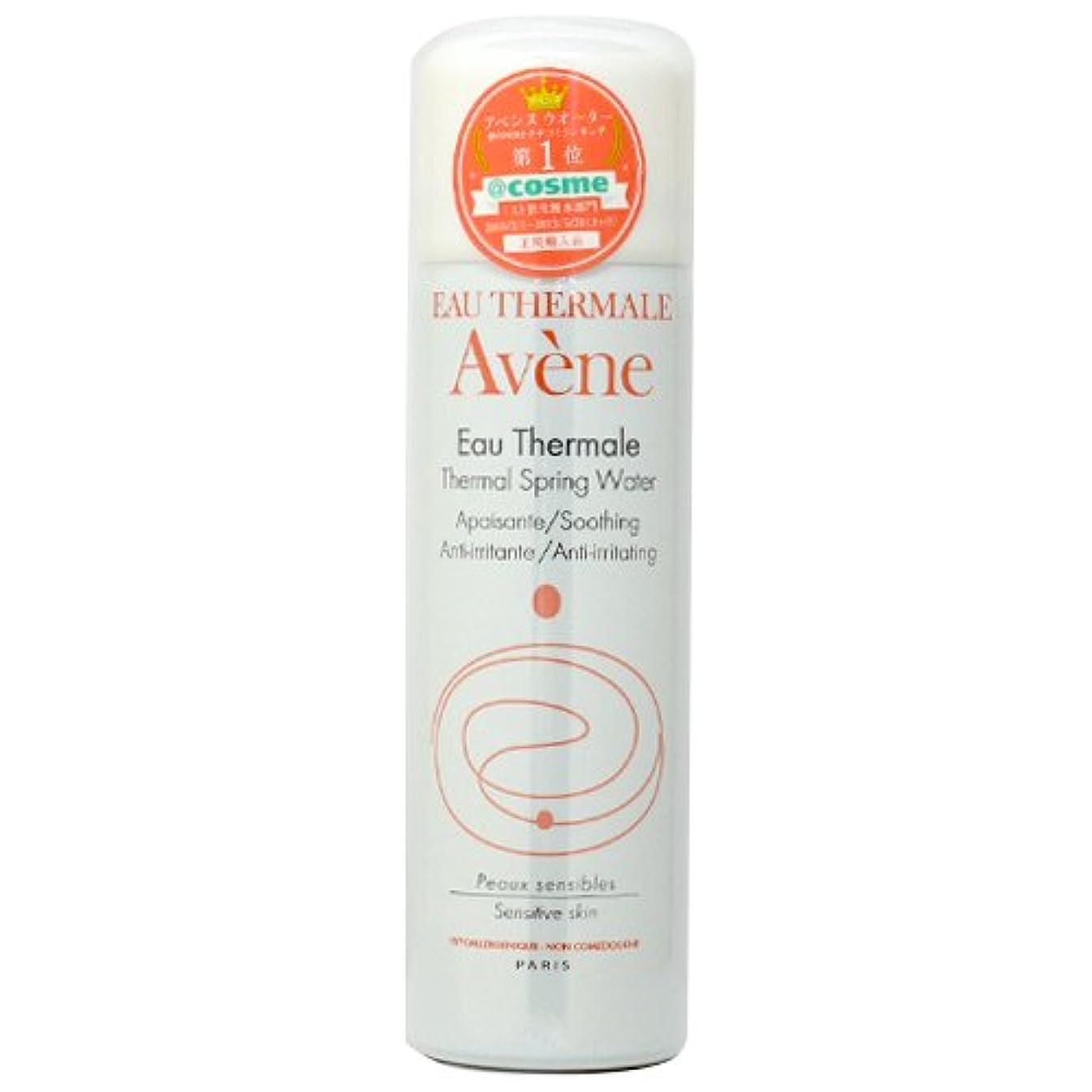 何でも質素な整然としたアベンヌ Avene ウォーター 50g 【国内正規品】