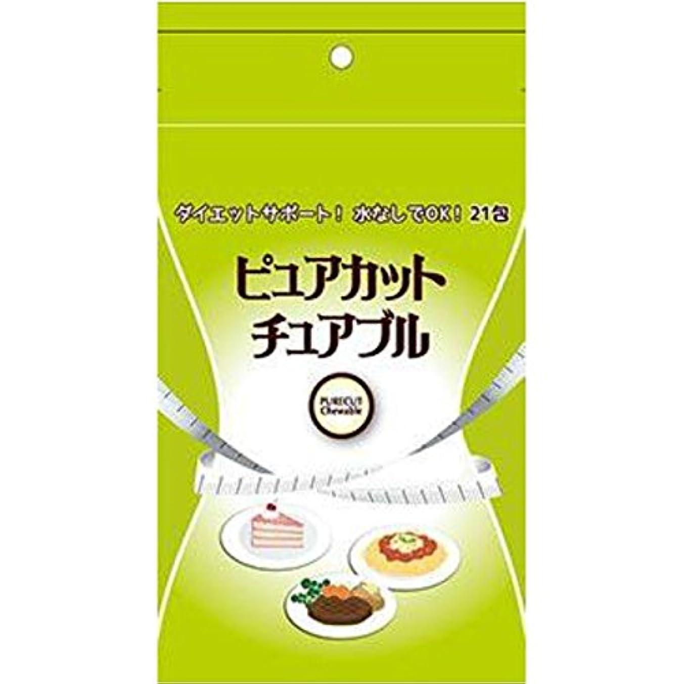 インテリア台風慈善コサナピュアカットチュアブル21包