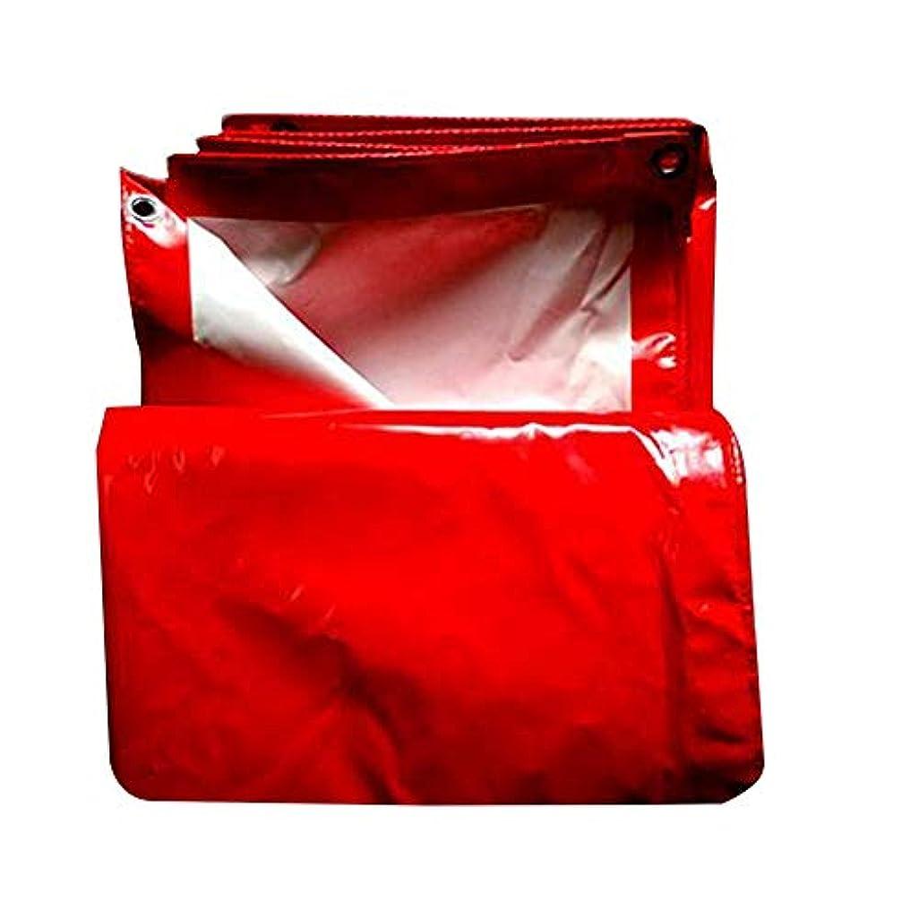 影響力のあるアクセルバックグラウンドYushengxiang 防水布防水ターポリン防水日焼け止め車の防水シートは通気性の防錆と抗酸化を絶縁 (Color : 赤, サイズ : 3x5M)