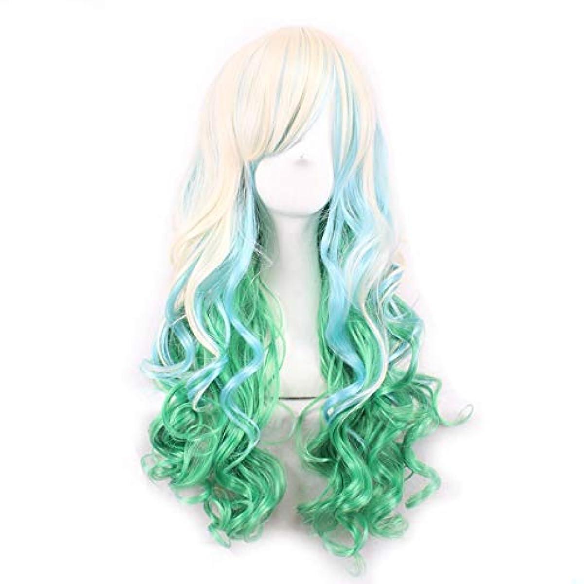 穀物進化粘り強いウィッグキャップでかつらファンシードレスカールかつら女性用高品質合成毛髪コスプレ高密度かつら女性&女の子用グリーン、ダークグリーン (Color : 緑)