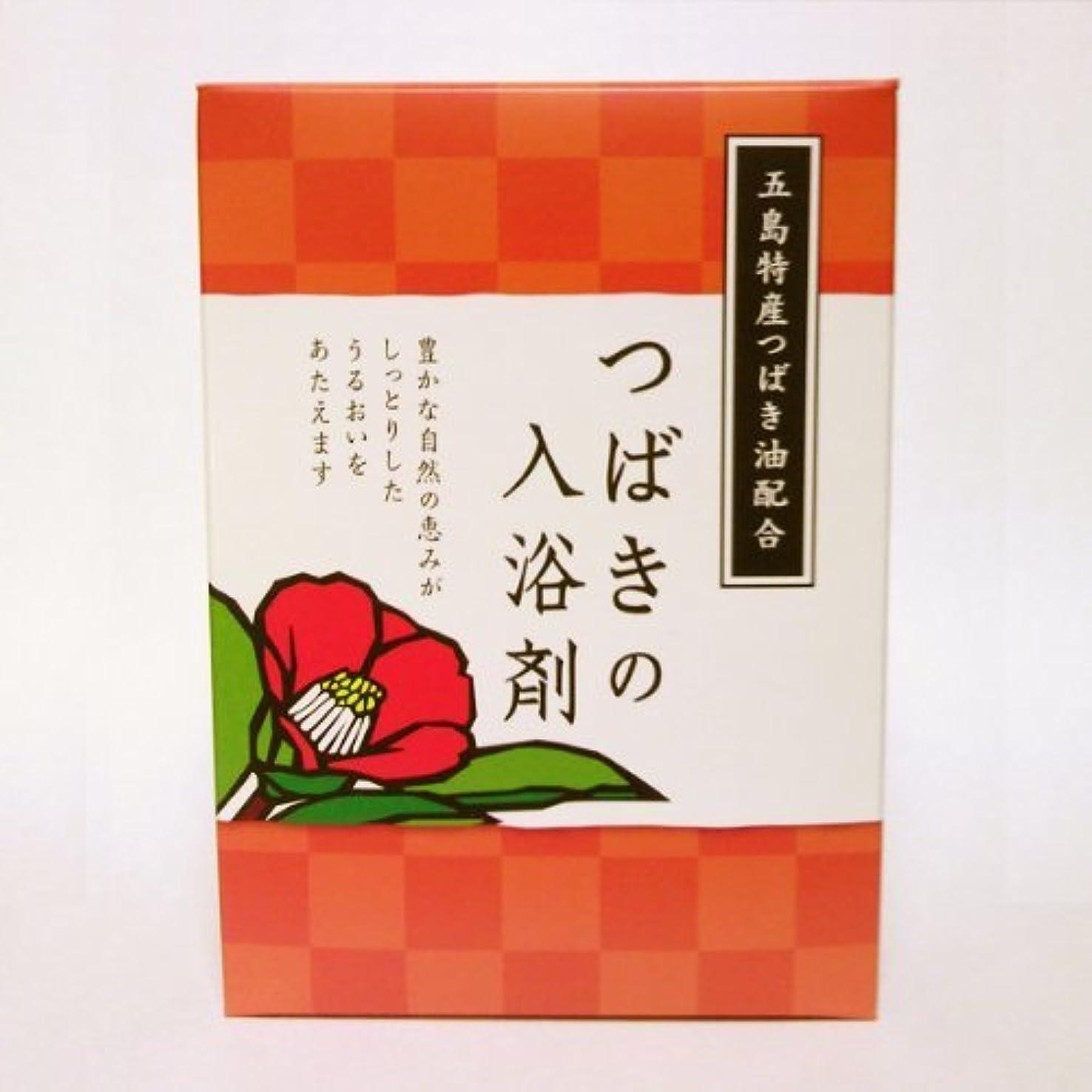 スリルクレーターハシー五島特産純粋 つばきの入浴剤 新上五島町振興公社