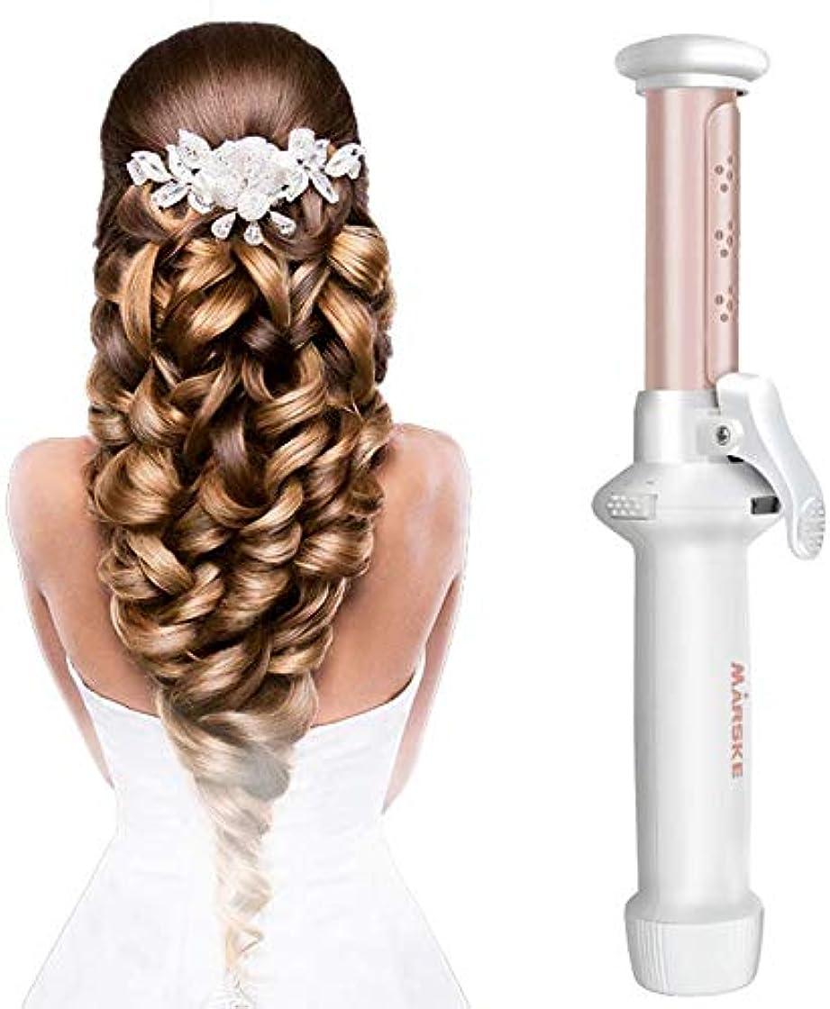 蒸撃退するマラドロイトワイヤレスポータブルセラミック電気カーリングアイロンUSB充電式ミニパーマ小電力は髪カーラーを傷つけることはありません Alysays