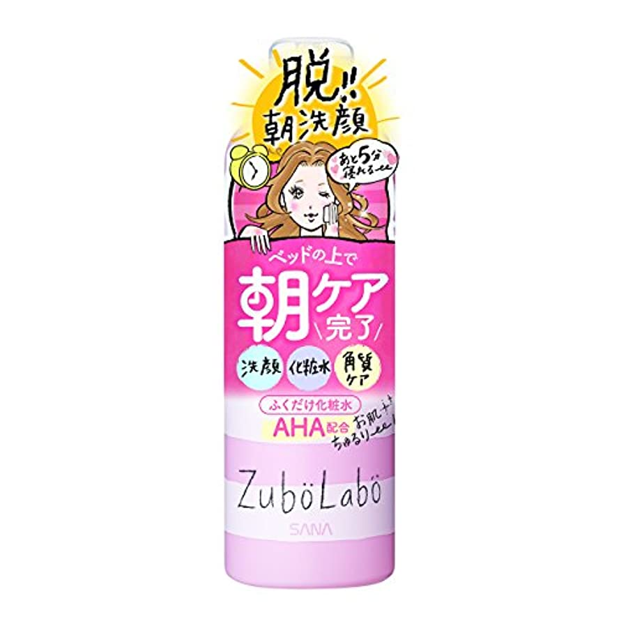 文明化する中間乳白色ズボラボ 朝用ふき取り化粧水 300ml