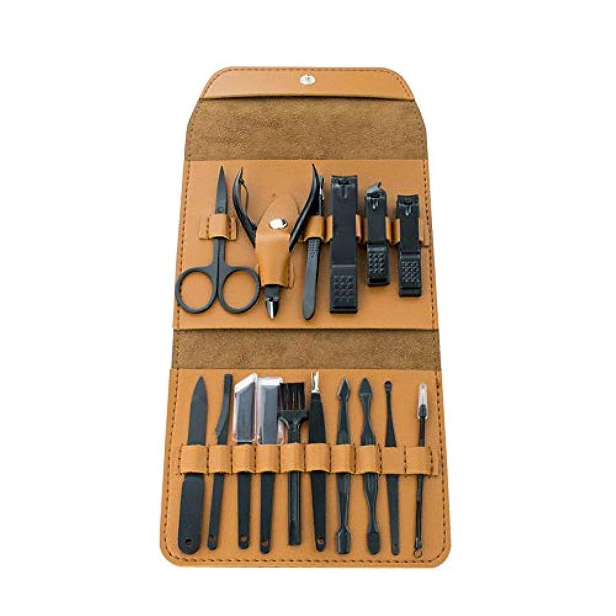スムーズに同意する料理爪切りセット多機能 美容セット携帯便利男女兼用爪切りセット専用収納レザーケース付き、16点セット