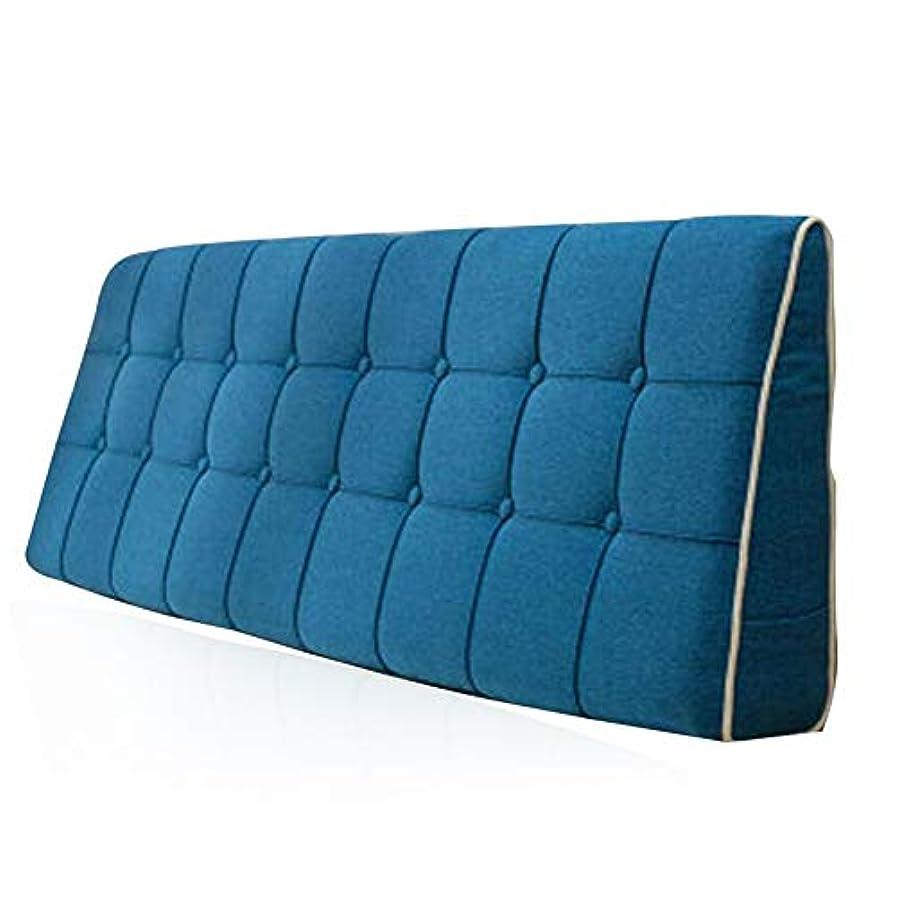 受粉するトロリーベーシックLIANGLIANG クッションベッドの背もたれ ホームベッドルームダブル人物エクストララージピローはベッドの背もたれクッションを読むウォッシュアマース布、4色、7サイズ (色 : 青, サイズ さいず : 120x50x15cm)